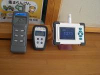 二酸化炭素測定